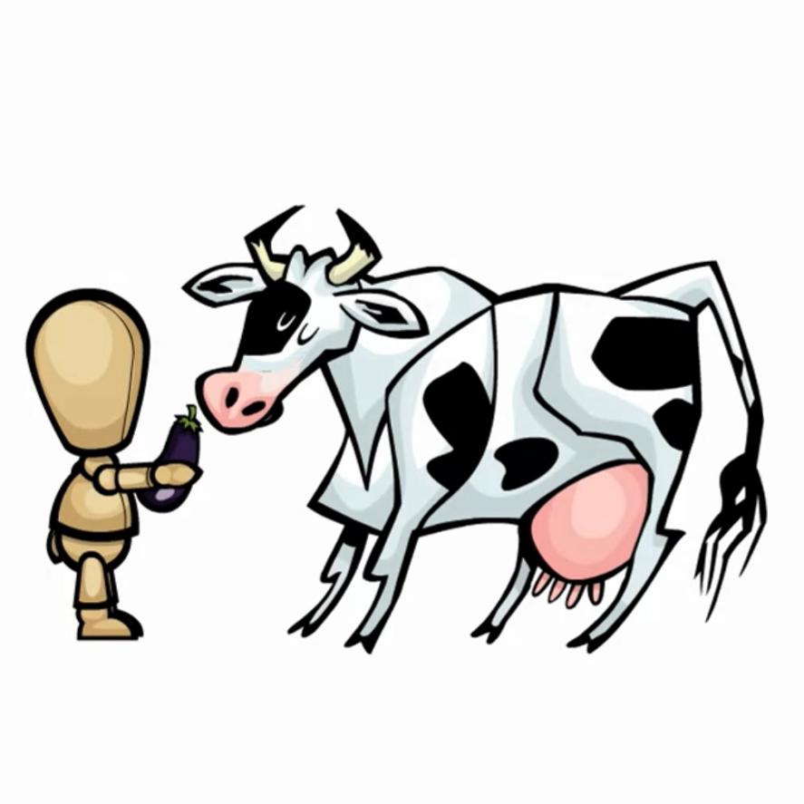 Vache et aubergine